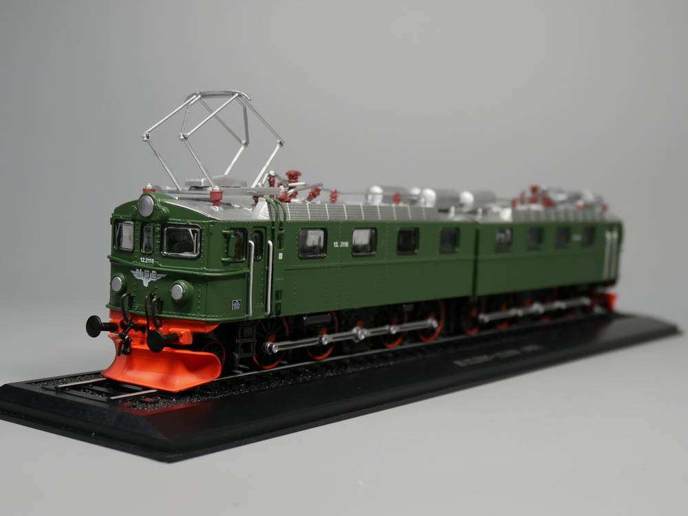 Ho scale model Atlas 1:87 Train EI 12.2115 + 12.2116 1954 Diecast model Train