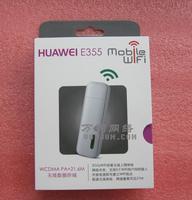 Huawei e355 21 mbps hspa + modem usb + mobile hotspot débloqué