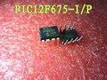 Frete Grátis 5 pcs PIC12F675-I/P PIC12F675-I PIC 12F675 12F675 PDIP-8