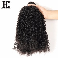 HC Brazilian Kinky Curly Human Hair Bundles 3 Bundles 100% Nonremy Hair Weave Extension 10 28 inch Natural Color