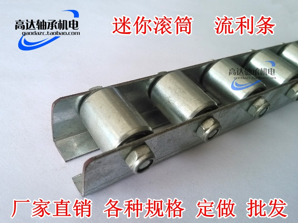 цены Metal iron fluent 20mm double-bearing metal wheels mini roller roller rail rail line
