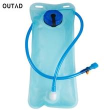 2L Портативная сумка для воды, велосипедная, велосипедная, верблюжья, сумка для воды, гидратация мочевого пузыря, рюкзаки для кемпинга, пеших прогулок, спортивная сумка для воды