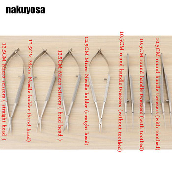 7pcs/set ophthalmic microsurgical instruments 12.5cm scissors+Needle holders +tweezers stainless steel surgical tool