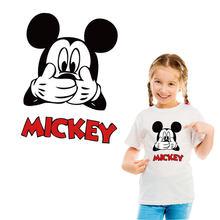 Mickey Mouse El Yapımı Ucuza Satın Alın Mickey Mouse El Yapımı