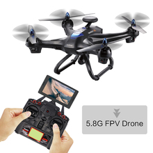 Global Drone X183 RC Helicopter Drone Track flight mode Drone Quadcopter Rc can carry with 5.8G FPV Dual GPS Follow me Drone