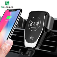 10W Qi Wireless Fast Charger Car Air Vent Mount Phone Holder Stand For iPhone XS Max XR Samsung S10 S9 Wireless Charging Holder arvin wireless charger car phone holder for iphone 8 x xr xs max samsung s9 universal gravity fast wireless air vent mount stand