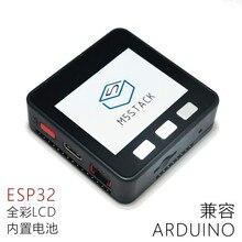 M5Stack расширяемый микро управления модуль Wi-Fi Bluetooth ESP32 Development Kit построен в 2 дюймов ЖК-дисплей ESP-32 для Arduino ЖК-дисплей ESP8266
