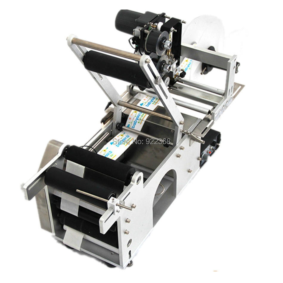 HTB1p2.bXyDxK1Rjy1zcq6yGeXXaK - manual round bottle labeling machine with date printing machine for PET,plastic,glass and metal bottle