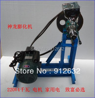 Electric snack corn extruder, household electric maize extruder rice corn extruder machine food extruder 7 shapes