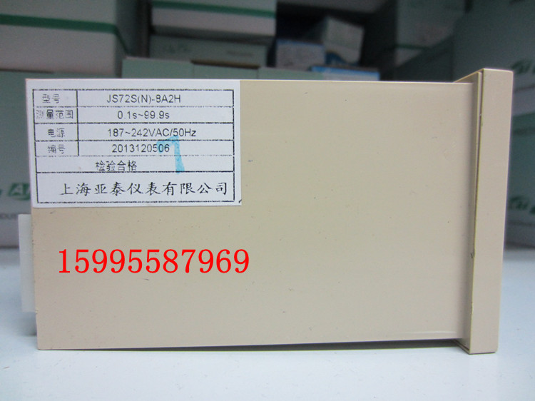 AISET YT Shanghai Yatai timer relay JS72S TIMER JS72S (N) -8A2H shanghai chun shu chunz chun leveled kp1000a 1600v convex plate scr thyristors package mail
