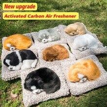 Купить с кэшбэком Car Decoration Air Freshener Car Ornaments Styling Plush Activated Carbon Simulation Dashboard Sleeping Dog Large size 15*13CM