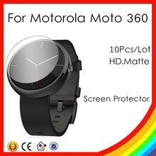 10X HD Matte Anti Displayschutzfolie Für Motorola MOTO 360 Smartwatch Uhr Schutz Volle Abdeckung Schutz Schutz Film Aufkleber