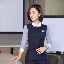 Модный Полосатый осенне-зимний Профессиональный жилет, пальто и жилет для женщин, женская верхняя одежда, куртки, Женская Офисная Рабочая одежда, топы