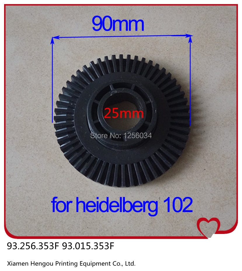 1 piece Heidelberg SM102 suction wheel for Delivery Deceleration Suction