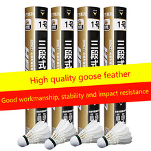 New Three-Stage Badminton Stable And Durable Quality Goose Feather A Barrel Of 6 / 12 Only White Shuttlecock Free Delivery