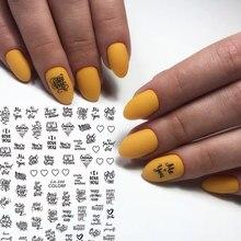 1 vel Brief Woorden Nail Sticker Tribal Teken Tekst 3D Nail Sticker Luipaard Stickers Nail Art Wraps Manicure Decoratie