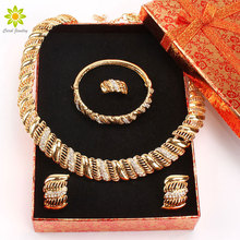 Jewelry Sets Women Wedding Fine  Gold Color Necklace Dress Accessories Beads Fashion Earrings Ring Bracelet Set+Gift Box