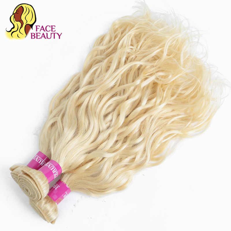 Facebeauty 613 extensões de cabelo remy ondulado natural brasileiro mel loira 1/3/4 pacotes tecer cabelo humano pacote ofertas 8-24 Polegada