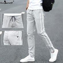 Free Shipping Side Stripe Casual Pants Men's Drawstring Waist Skinny Full Length Trousers Male 2019 Summer Running Wear Pants plus rainbow stripe side drawstring pants