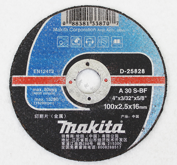 Japan Makita Metal wheel cutting Profile steel cutting blade Power Tool Accessories For Angle Grinder Cutting Machine