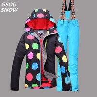 Женской одежды Gsou куртка для снежной погоды + Мотобрюки ветрозащитный Водонепроницаемый Открытый Спортивная Лыжный Спорт Сноубординг утол