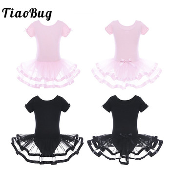 TiaoBug Girls Bowknot Mesh Professional Ballet Tutu Dress Ballerina Performance Kids Dancewear Children Gymnastics Leotard Dress