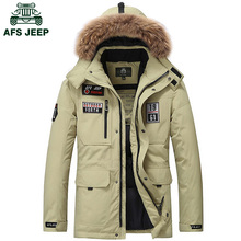 Afs Jeep 2016 white duck down winter jacket men's thickening casual warm nagymaros collar jacket winter hooded brand coat parkas