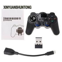XINYUANSHUNTONG Game Accessory 2.4G Wireless Gaming Joystick Controller Gamepad For Android Tablet PC Smart TV