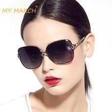 MYMARCH Brand Sunglasses Women Oversized Polarized Sun Glasses For Female Luxury Fashion Ladies Glasses Brand Designer Shades