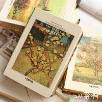 Dream Paintings Gold Rim Vintage Exquisite Convenient Notebook Thick Travel Diary Thick School Supplies Stationery
