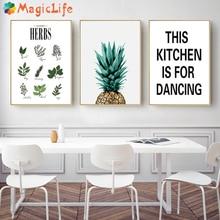 허브 식물 주방 벽 아트 캔버스 페인팅 북유럽 포스터 흑백 편지 따옴표 장식 벽 그림 Unframed