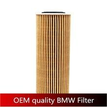 bm E46 engine oil filter  E53 E60 11428513377 11427788460 11427788454 11427788461