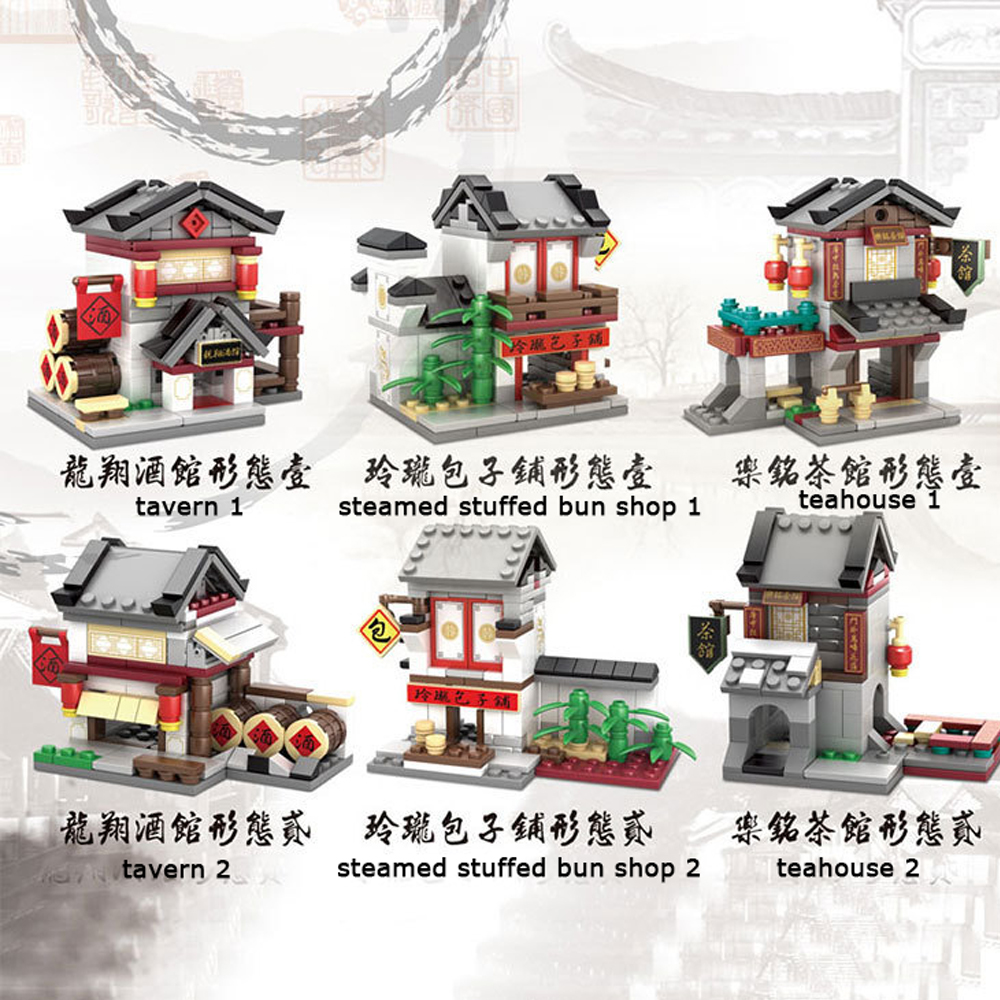 Rikuzo China Town Series Chinese Style Store Set Construction Building Blocks Compatible legoing Bricks Gift Toys for Kids 4pcs legoing chaos warriors caves 70596 ninja series 1307 building blcok set brick compatible 10530 toys for children gift