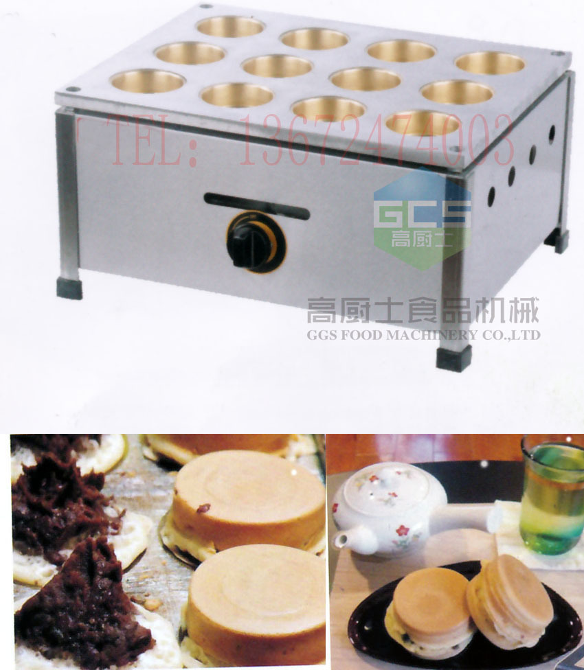 Free shipping Gas12 hole red bean cake machine (Copper plate ) Baking equipment free shipping electric 12 hole red bean cake machine copper plate baking equipment