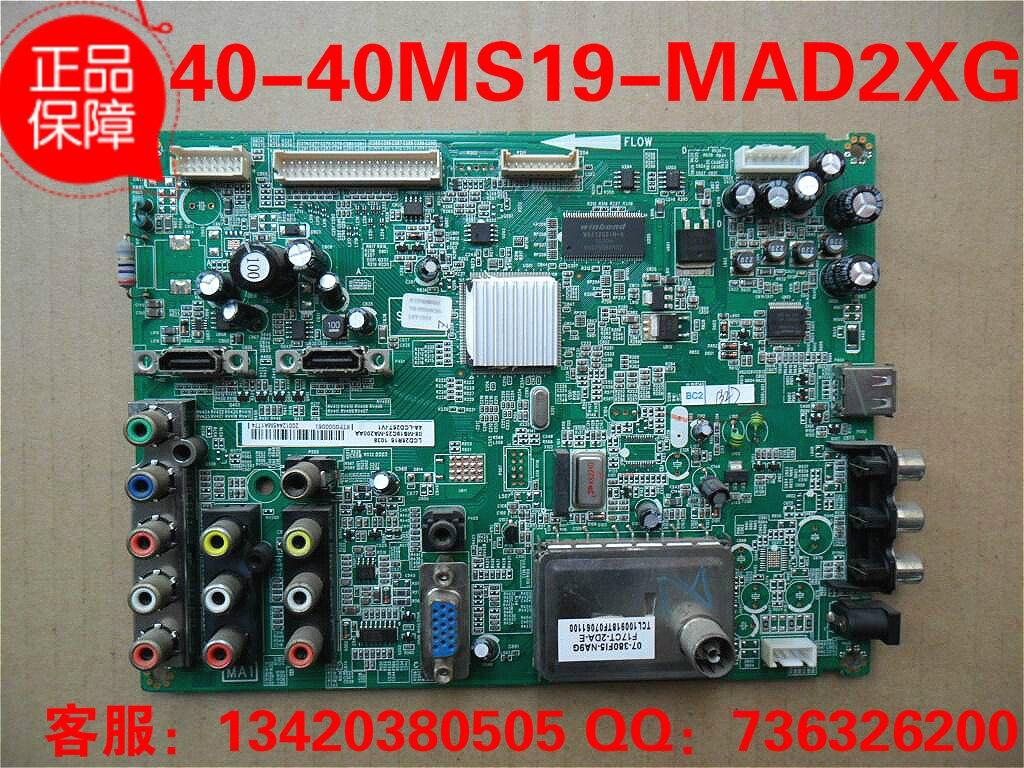 Lehua lcd26r16 font b motherboard b font original 40 40ms19 mad2xg m260twr1 screen