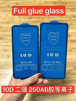 10D Full Glue Tempered Glass Screen Protector For Apple iphone XS XS MAX XR 6 6S 7 8 Plus X Full Cover Anti-scratch Film