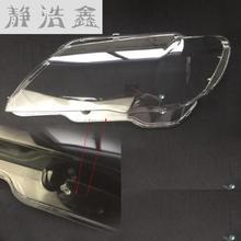 Frente faróis faróis de vidro máscara de lâmpada tampa da lâmpada shell transparente máscaras Para BMW Série 7 E66 2005-2007