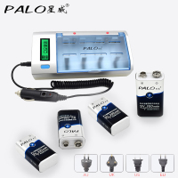 Intelligent 4 Slots Smart LCD Rechargeable Bateria Battery Charger For Ni MH NI CD AA AAA