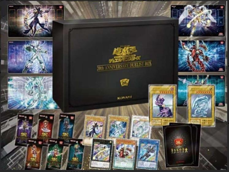 YU GI OH jeu roi 20th anniversaire ensemble cadeau de luxe carte de Collection cadeaux pour jouets pour enfants