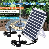2019 New 10V 5W Solar Power 2 in 1 Brushless Water Pump Water Fountain Pump For Pool Pond Garden Outdoor Submersible