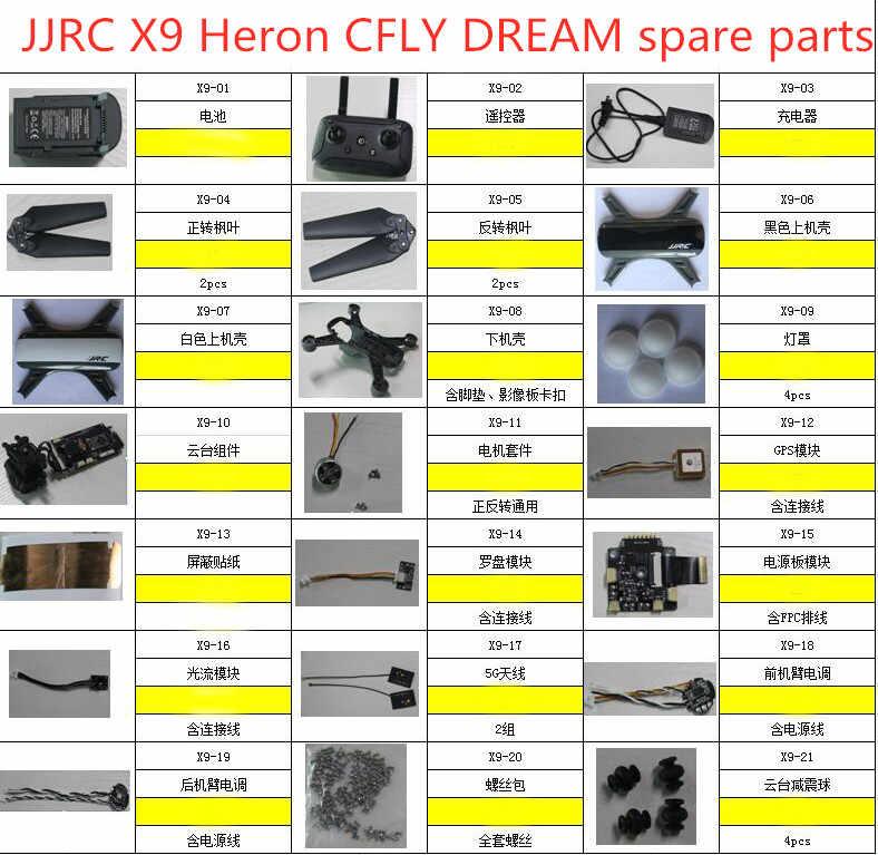 JJRC X9 Heron CFLY sueño RC aviones no tripulados de piezas de repuesto de cuadricóptero blade motor ESC de cargador GPS PTZ conjunto controlador remoto tornillo etc