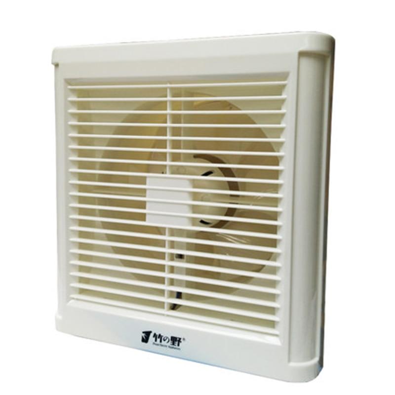 Ventilation fan wall mounted window glass small fan ...