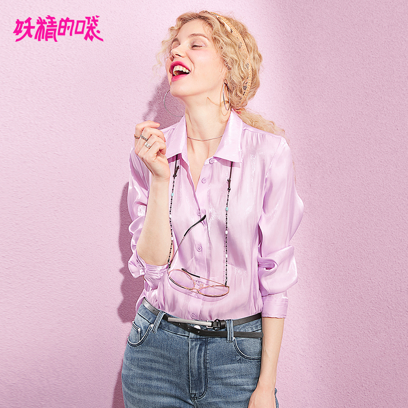 Elf Sack 2019 New Outsized Shirts Girl Stable Informal Knitted Girls Shirt Flip-Down Collar Classic Femme Shirts Women Shirt