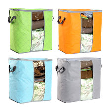 Portable Family Space Save Organizer Soft Clothes Bedding Duvet Pillow Under Bed Box Storage Bag Hogard(China)