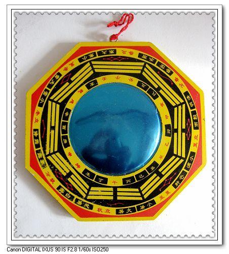 A feng shui supplies alloy pendant ornaments Taiji Bagua mirror talisman defends the concave convex mirror dies aquarium