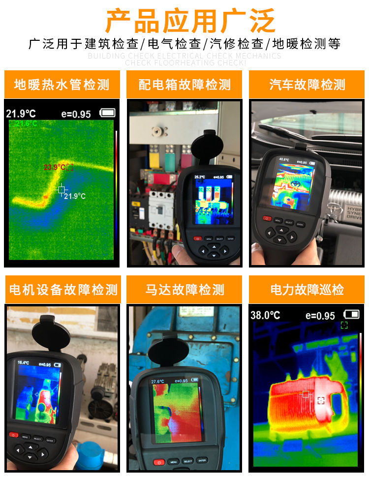 Professional Infrared Thermal Imager Camera With Ergonomic Handle 11
