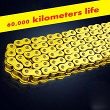 Высокое качество мотоцикл мотокросс универсальный Золотой приводной цепи звено сальники для DID уплотнительное кольцо DZ 520 525 530 цепь X 120 звенья
