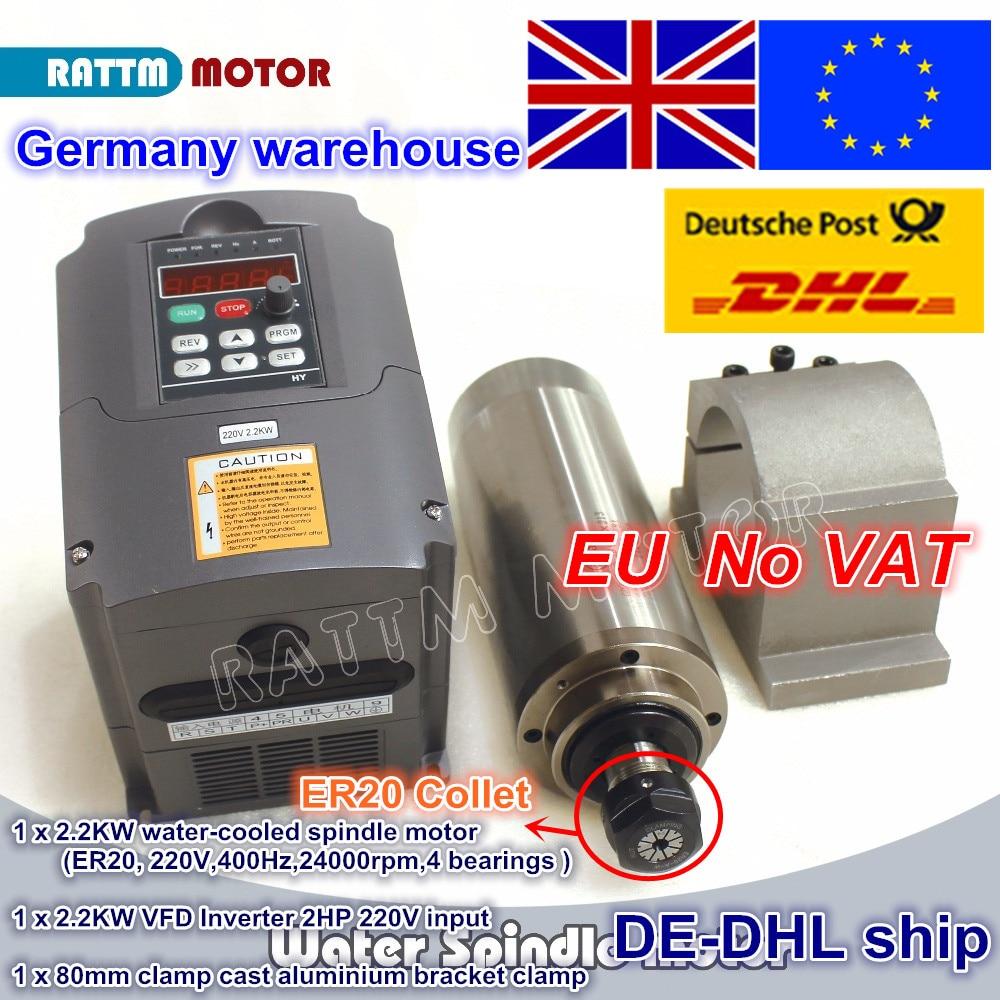 EU free VAT 2.2KW 220V Water-cooled spindle motor 4 bearings ER20 24000rpm & 2.2kw VFD Inverter 220V & 80mm Clamp for CNC ROUTER