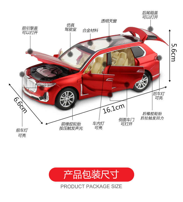 1:32 Diecast Alloy car model  X7 Six doors can be opened Sound and light pull back function kids toys Gift for children