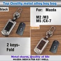 Car Styling Cover Leather Zinc Alloy Metal Keys Bag Case Key Chain Wallet Fold Frame Lamp